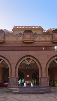 front of the emirates palace