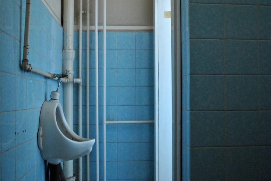 prigione di Hohenschönhausen, Berlino, ospedale del carcere, bagno