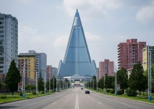 Il centro di Poyngyang