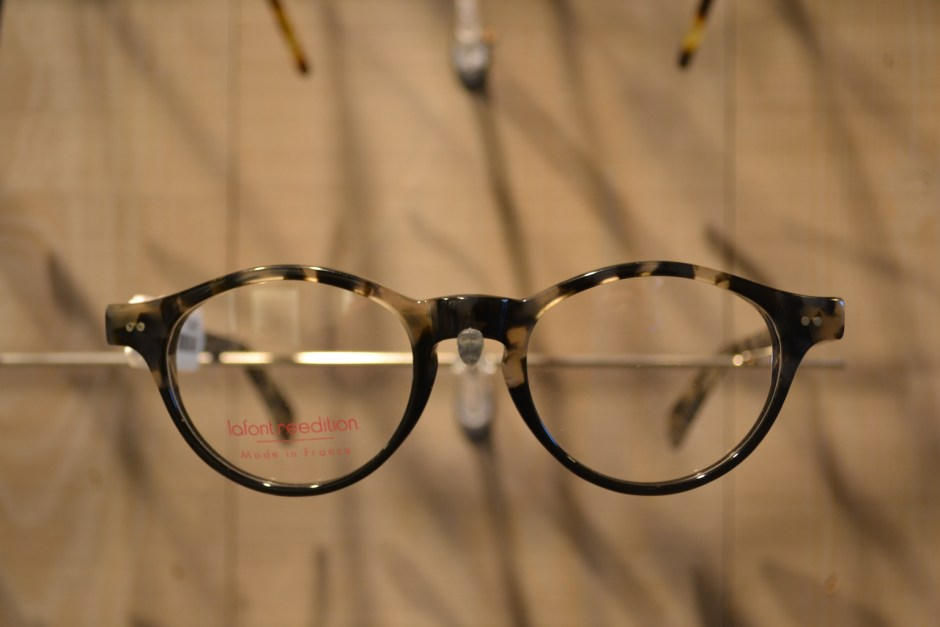 bien choisir des lunettes de vue
