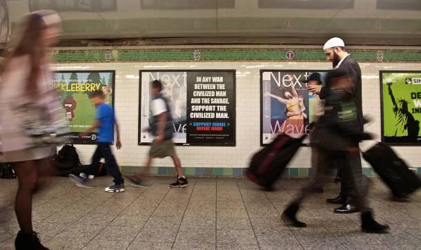 NYC subway ad