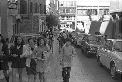 Beirut 1974