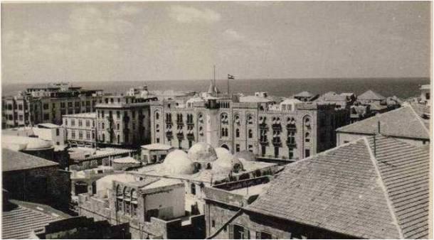Beirut Municipality 1952