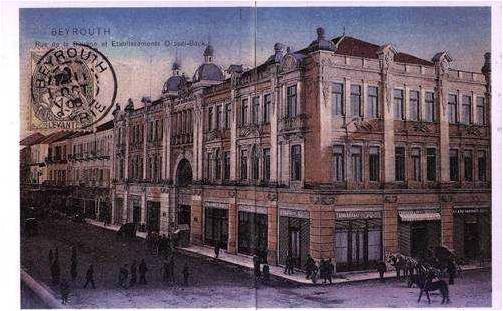 Rue de Douyane 1912