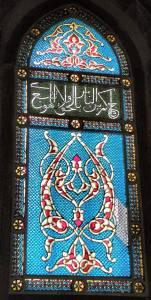 King David's tomb window