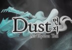 Dust-An-Elysian-Tail-title