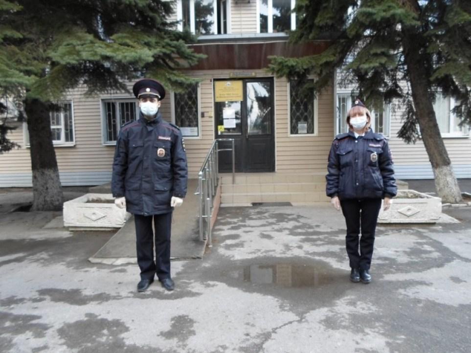 Полиция Чалтыря