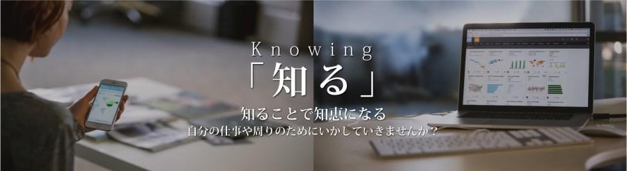 1header_know