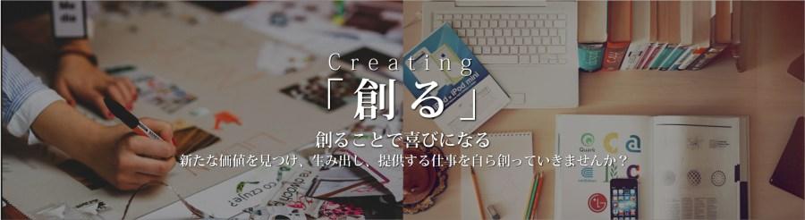 3header_create