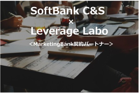 Softbank C&S