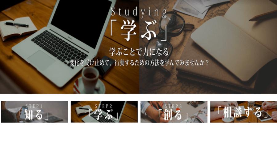 studyblog008_2
