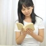 『1000円からはじめる!お金の増やし方』(大江英樹)は初心者のために書かれた投資信託の教科書