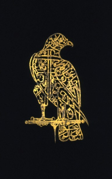 Perforated gilt copper, India