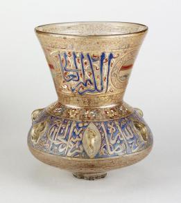 Mosque Lamp, Egypt
