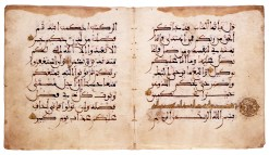 Double parchment leaf from a Koran written in Maghribi, North Africa or Spain