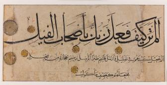 Page of Calligraphic Exercise, Turkey