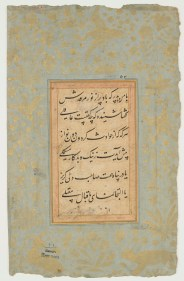 Folio of calligraphy, Iran