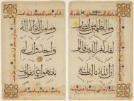 Double Folio from a Qur'an, Turkey