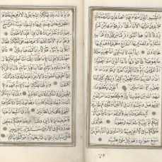 「コーラン」写本