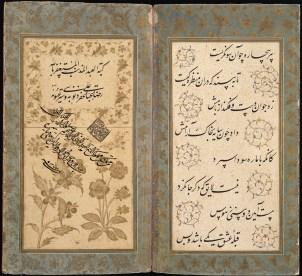 Poem by Jami, Signed by Ali Riza-i Abbasi, Iran