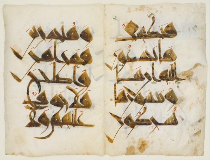 「新クーフィー体(マグリビー体)」のコーラン写本、11世紀 | Western North Africa (The Maghrib), 1000–1400 A.D. - Met Museum