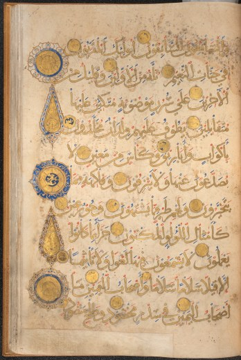 Quran Manuscript | The Met