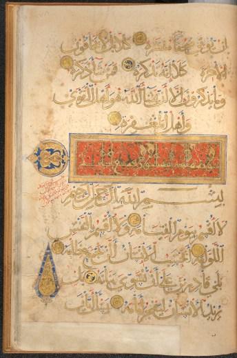 Quran Manuscript   The Met