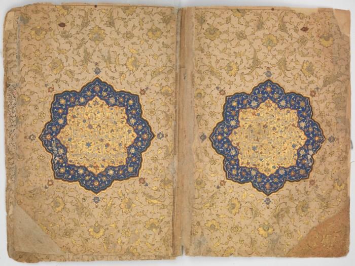 イブラーヒーム・スルタンのコーラン写本、内扉 | Qur'an of Ibrahim Sultan