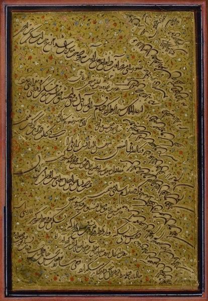タアリーク体 |  Letter in Ta'liq Script - Met Museum