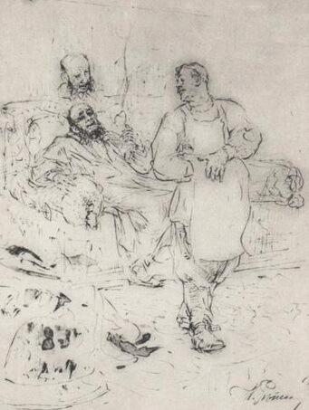 """Ivan Ilici și Gherasim, desen în cerneală de I. E. Repin, ilustrație laMoartea lui Ivan Ilicide Tolstoi. Muzeul de Stat """"Lev Tolstoi"""" din Moscova"""