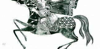 Una nostalgia indescrivibile - Constantin Udroiu