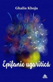 epifanie ugaritica