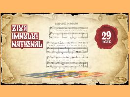 Ziua imnului national Sursa foto datanasa.ro