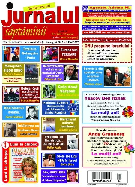 jurnalul saptamanii 24 august 2017 p1