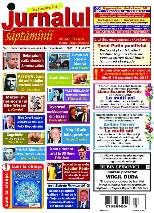 jurnalul saptamanii 14 septembrie 2017 p1