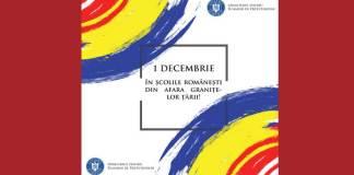 1 decembrie 2017 MRP