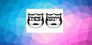 teatrul evreiesc de stat tel aviv