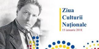 Muzeul National George Enescu