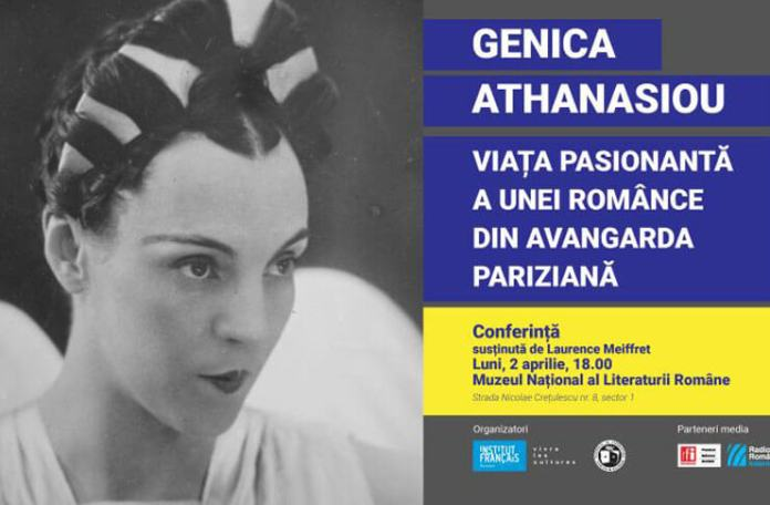 Genica Athanasiou - Laurence Meiffret