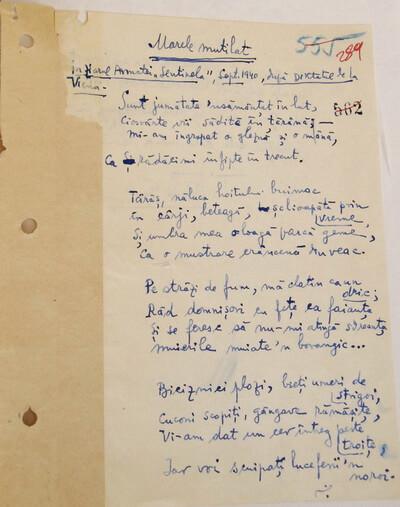 Manuscris de Radu Gyr. Fotografie din arhiva Simonei Popa
