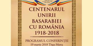 centenarul unirii 2018