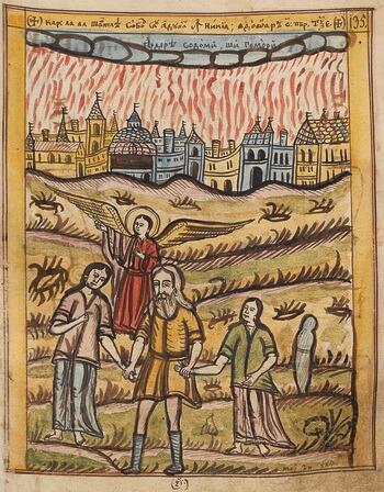 """""""Arderea Sodomii și Gomorii"""", 1842, Biblia de la Sankt Petersburg"""