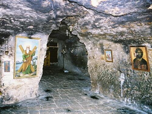 Peștera Sfântului Andrei