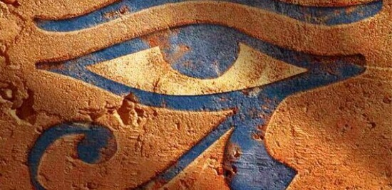 """Ochiul lui Horus"""