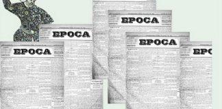 Pușa Roth Caragiale Gazeta poporului Epoca partidul conservator satira