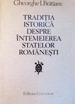 Ediție din 1980, București, Editura Eminescu