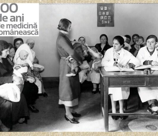 100 de ani de medicina romaneasca Sursa foto Muzeul Municipiului București (1)