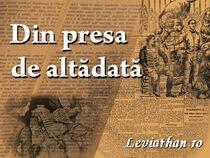 Din presa de altadata rubrica logo leviathan.ro