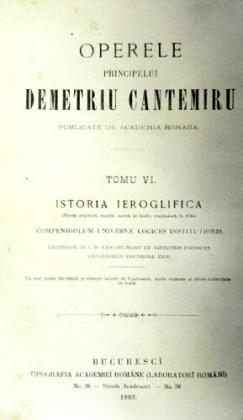 Ediție din 1883