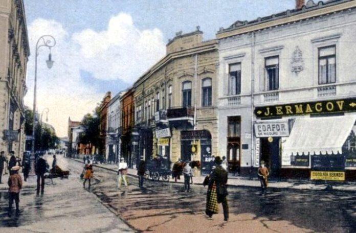 Iași, Strada Lăpușneanu cu băcănia Ermacov. Sursa: foto La Iași, orașul virtual